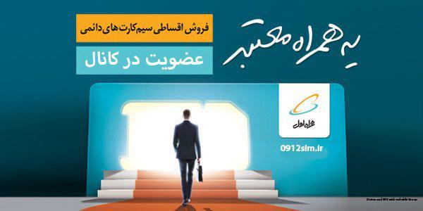 تلگرام خرید کانال و فروش