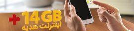تعویض سیم کارت ایرانسل به 4g