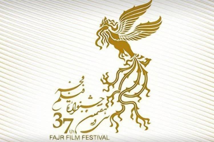 همراه اول حامی جشنواره فجر